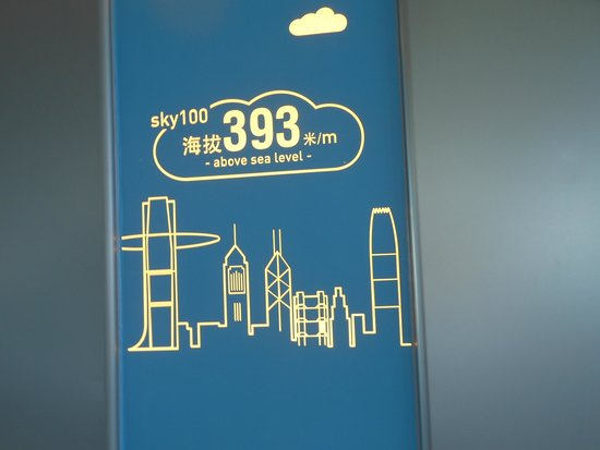 Sky100 Hong Kong Observation Deck: five