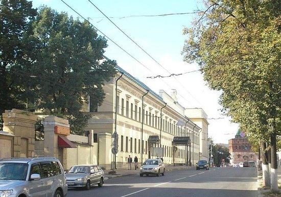Nizhny Novgorod Regional State Scientific Library