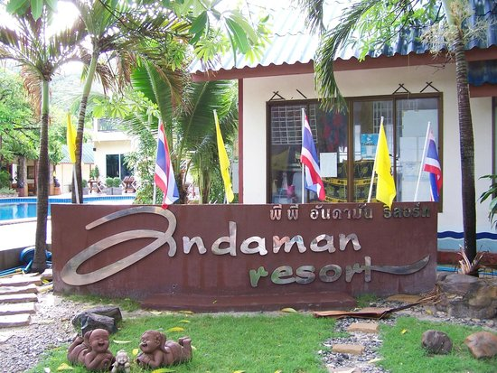 Andaman Resort: entrada
