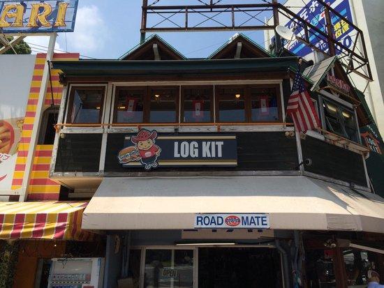 Sasebo Burger Log Kit: となりの店がヒカリ