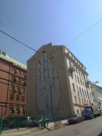 TNT Hostel Moscow: look for the hand