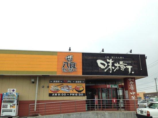 Hasshoku Center: 外観