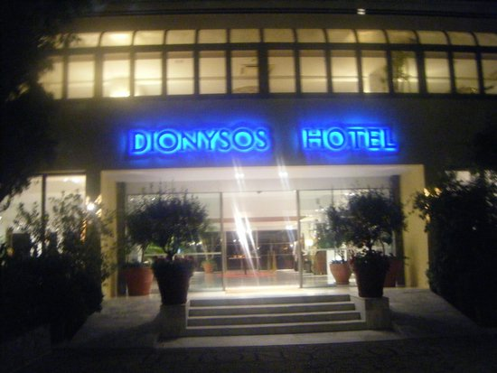 Dionysos Hotel: Dionysos Entrance