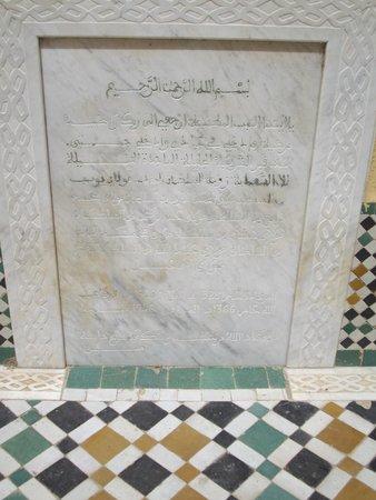 Mausoleum of Mouley Ismail: Mausoleum of Moulay Ismail - Arabic writing
