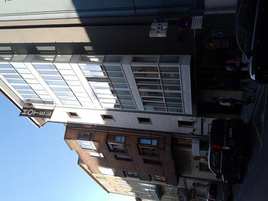 Hotel Forum Evolucion: Street view