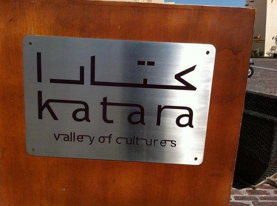Qatar: Katara