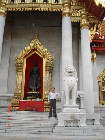 Wat Benchamabophit (The Marble Temple): temple