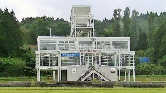 Yoshinori Sato Baseball Museum
