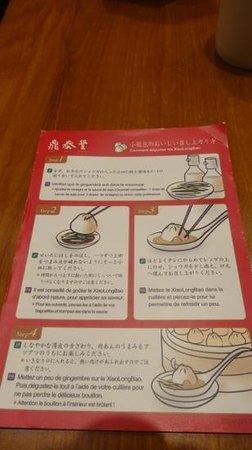 Din Tai Fung (Fuxing Branch): way to eat