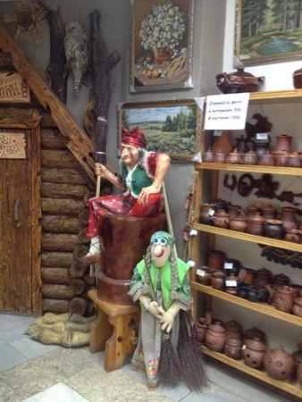 Museum-Tale Babusya-Yagusya