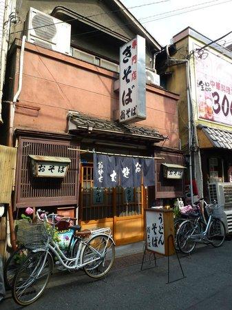 Okinasoba: 店舗全景