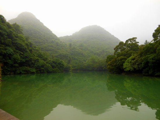Dalongtan Scenic Resort: One of the lakes in Dalongtan