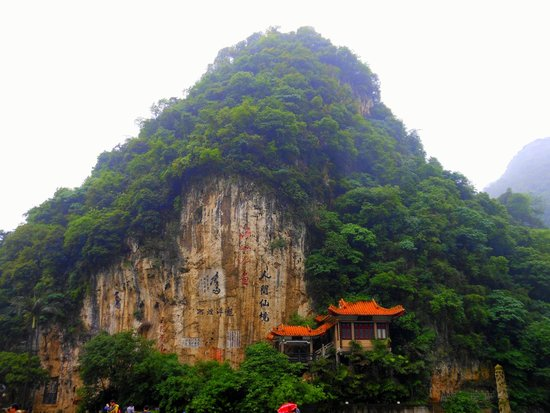 Dalongtan Scenic Resort: Dalongtan Cliff