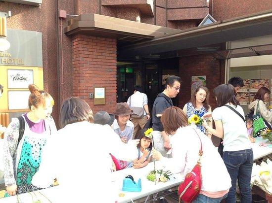 Shibuya Tobu Hotel : Flower festival