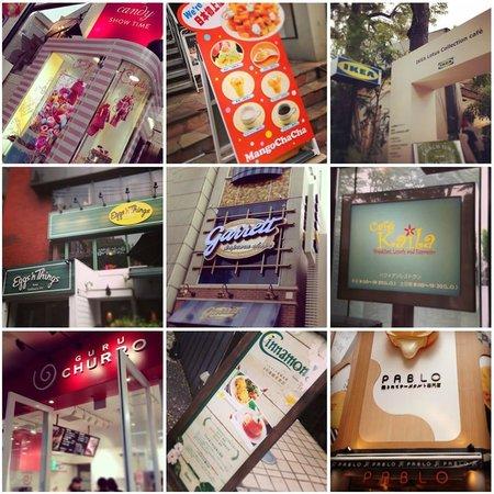 Shibuya Tobu Hotel : Famous cafe in Shibuya and Harajuku