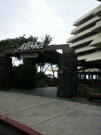Royal Kona Resort : アリータワー入り口