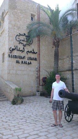 Al Kalaa Restaurant : Outside