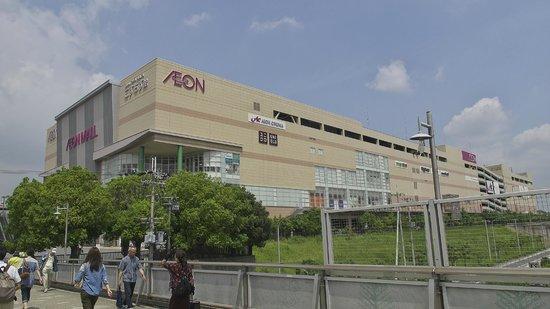 Aeon Mall Takanohara