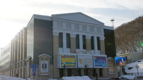 Drama and Comedy Theater