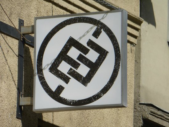 Eleszto Craft Beer Bar: Logo