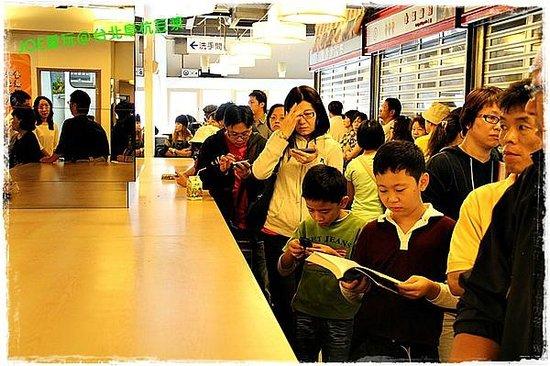 Huashan Market: Long Q