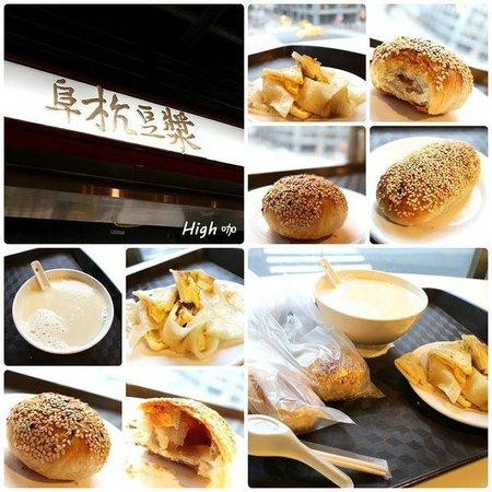 Huashan Market: Food