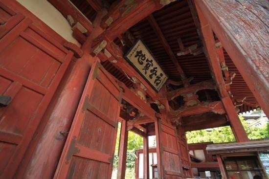 Kofukuji Temple: kokufuji temple entrance