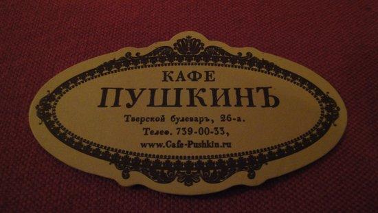 Café Pushkin : tarjeta