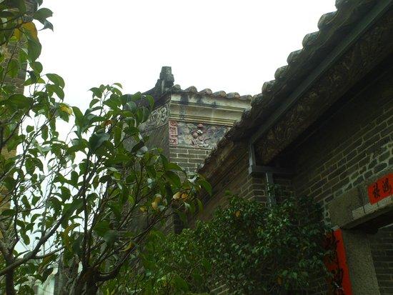 Mandarin's House: вид