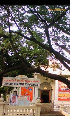 Sringeri Saradha Peetam Temple: sringeri mutt visual by MURALITHARAN