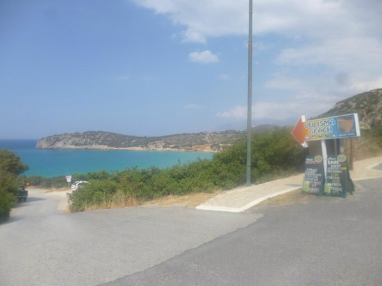 Taverna Kavos: En face la plage