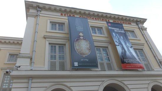 Museo de las Civilizaciones Asiáticas: アジア文明博物館