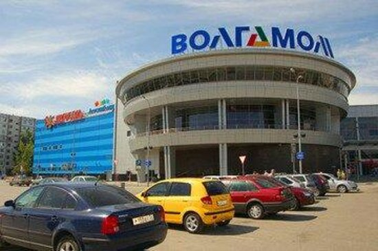 Volzhskiy Russia  City new picture : Volga Mall Volzhsky, Russia : Top Tips Before You Go TripAdvisor