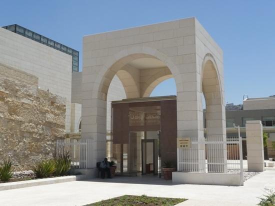 The Jordan Museum: Jordan Museum