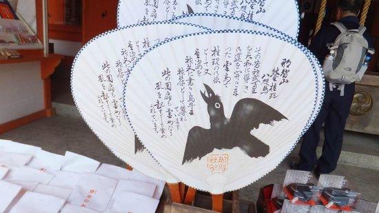 Kumano Nachi Taisha: ヤタガラスうちわ