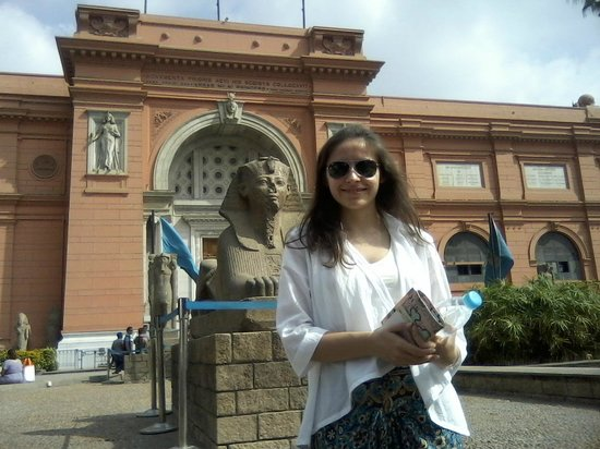 Musée égyptien du Caire : entrada do museu