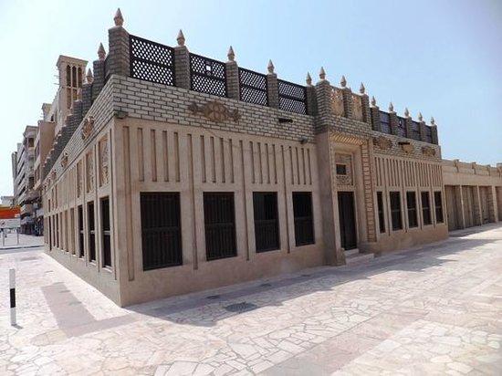 Bastakia Quarter: BQ4