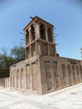 Bastakia Quarter : BQ1