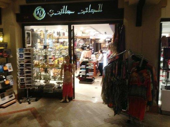 Souk Al Bahar: SA5
