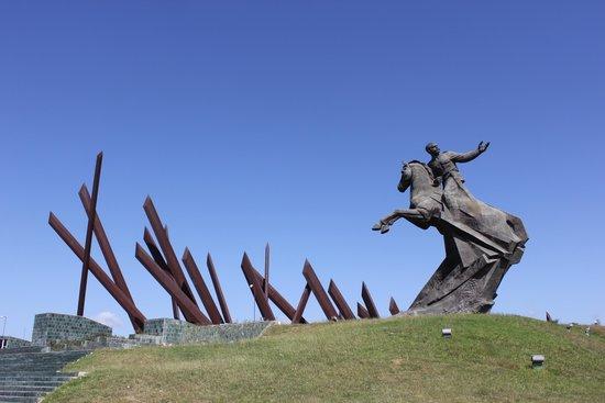 Revolution Plaza (Plaza De La Revolucion) : Plaza De La Revolucion - Santiago de Cuba