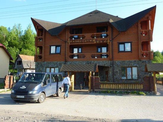 Gazdivska Hyzha