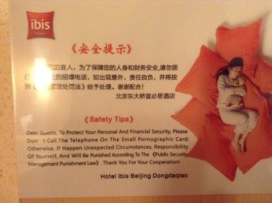 Ibis Beijing Dongdaqiao : Don't call hookers, kids!