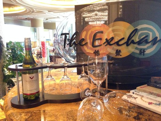 Sheraton Shenzhen Futian Hotel : The exchange