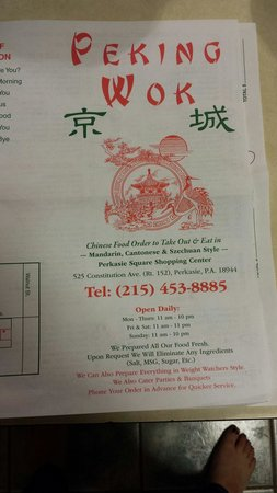 Peking Wok: Current Menu