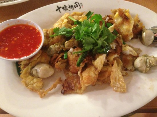 Lot 10 Hutong: Fried Oyster