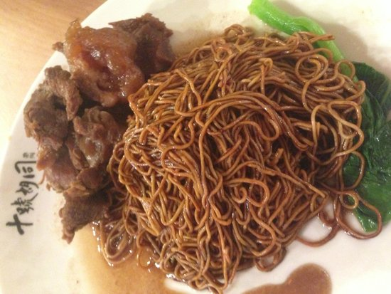 Lot 10 Hutong: Another Lao Mein