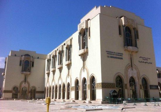 Médiathèque Mosquée Hassan II à Casablanca