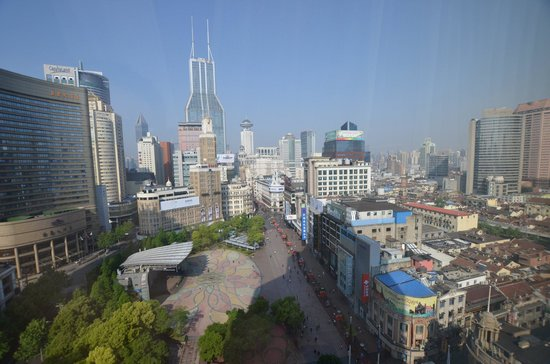 Sofitel Shanghai Hyland : View from our room
