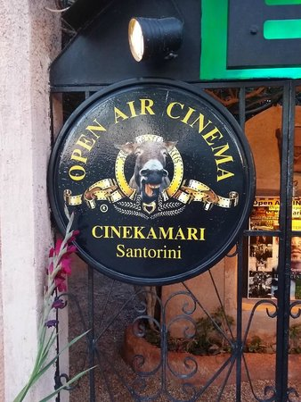 Open Air Cinema Kamari: Entrance