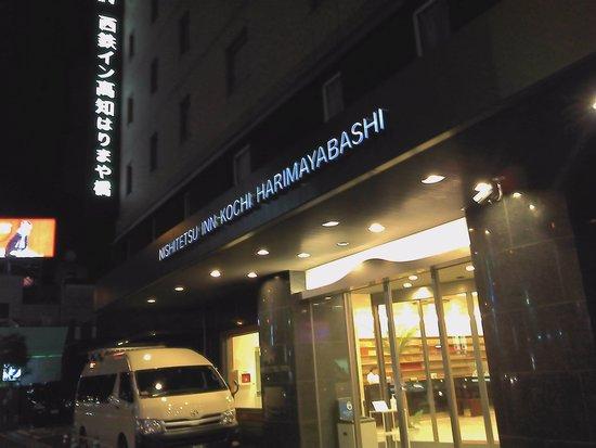 Nishitetsu Inn Kochi Harimayabashi: 外観